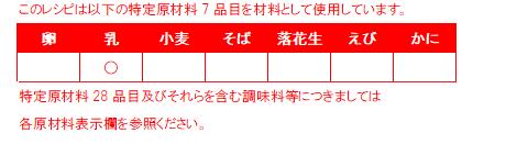 【圧縮】tako.png