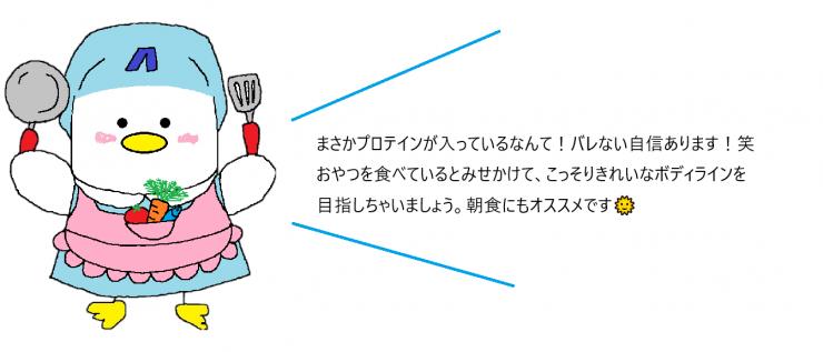あるかもめ4 (1).png
