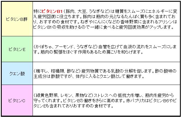 無題 (1).png
