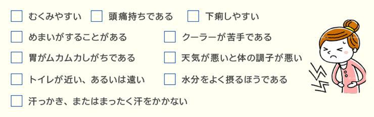 detail01-9.jpg