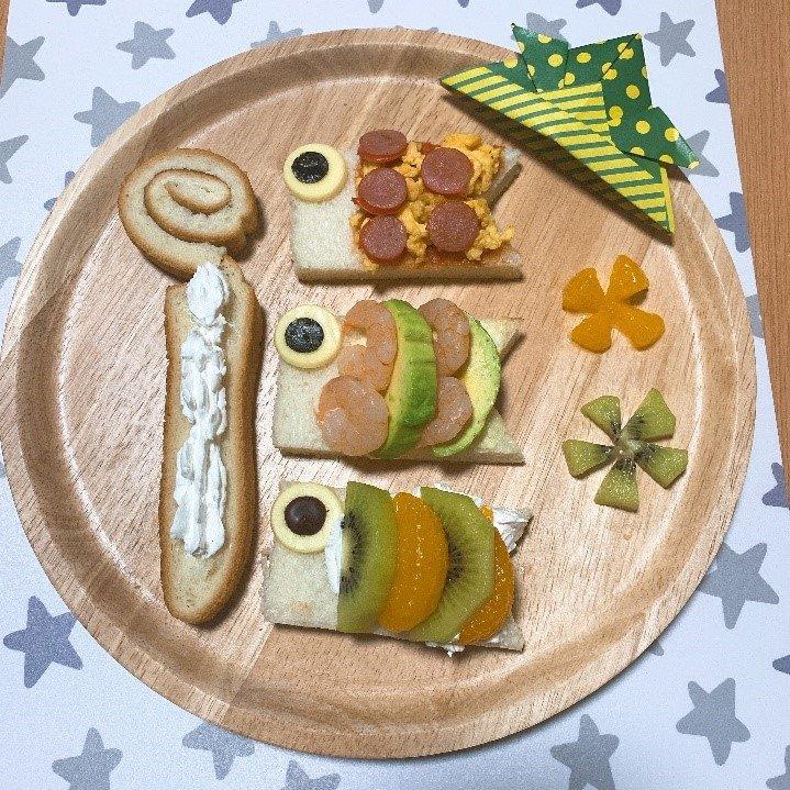 【圧縮】鯉のぼり.jpg