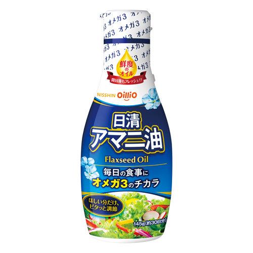 亜麻仁油商品.jpg