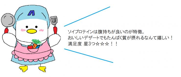 あるかもめ (1).png