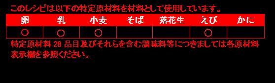 【圧縮】鯉のぼり.png
